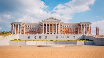云南大学成人高考_云大成人本科/函授报名_云南大学职业与继续教育学院