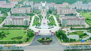 湘南学院成人高考_湘南学院成人本科/函授报名_湘南学院继续教育学院