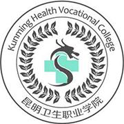 昆明卫生职业学院继续教育学院