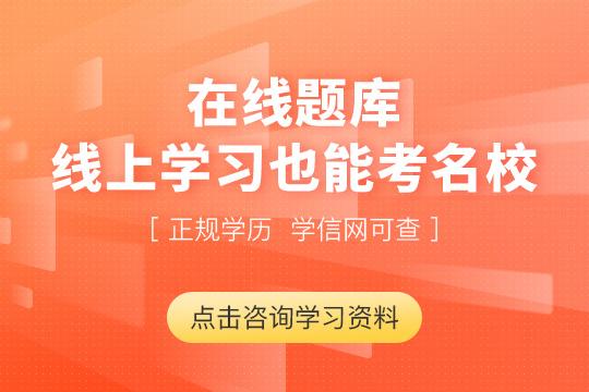 云南成考网