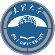 大理大学继续教育学院