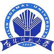 吉林师范大学继续教育学院