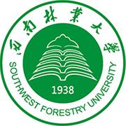 西南林业大学成人高考_西南林大成人本科/函授报名_西南林业大学继续教育学院