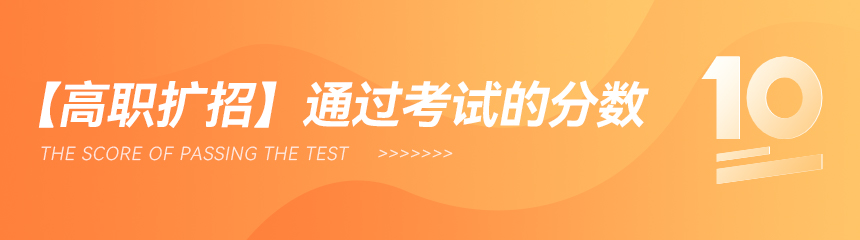 云南高职扩招